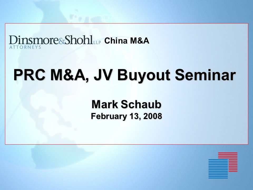 PRC M&A, JV Buyout Seminar Mark Schaub February 13, 2008 China M&A