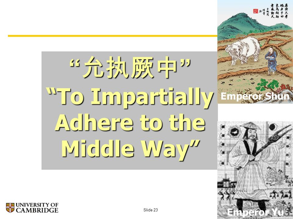 Slide 23 To Impartially Adhere to the Middle Way Emperor Yu Emperor Shun