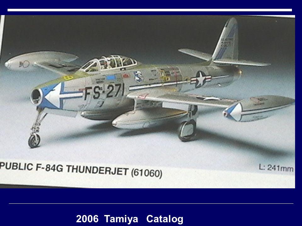 2006 Tamiya Catalog