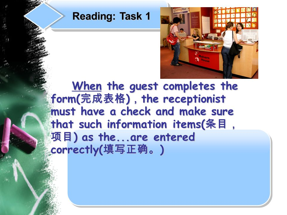 When the guest completes the form( ) the receptionist must have a check and make sure that such information items( ) as the...are entered correctly( )