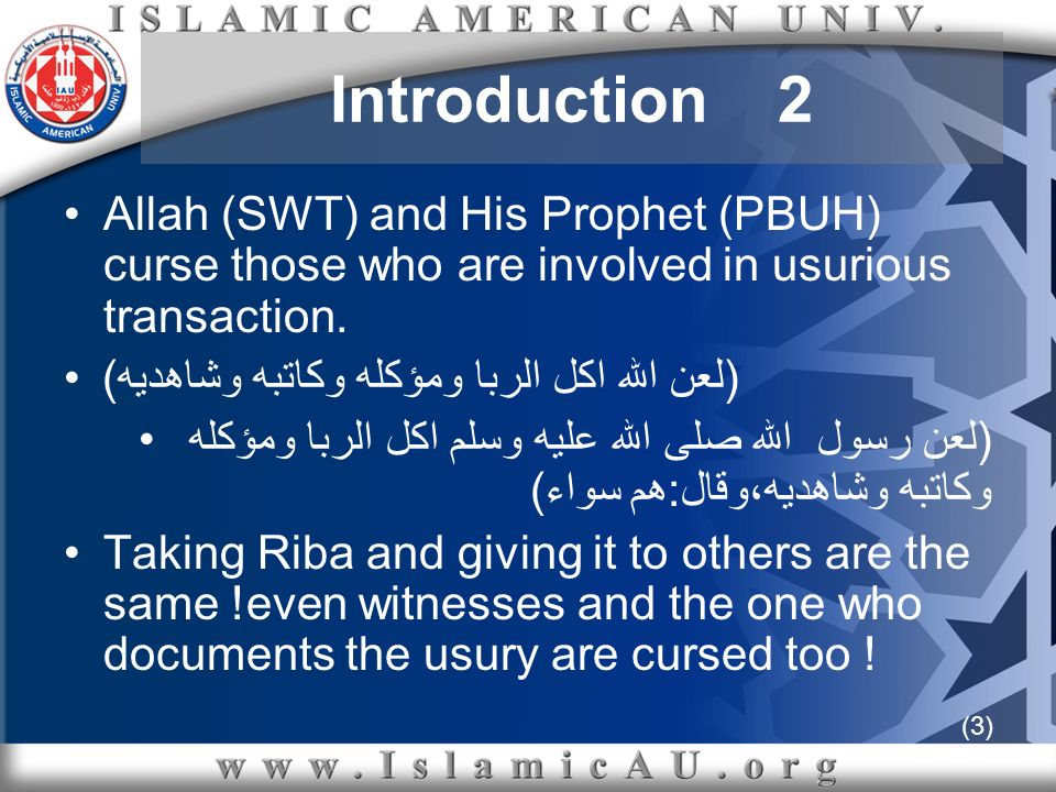 (14) 3- Usurious Transactions Interest-bearing transactions might occur in only two different transactions in Islam: Loan contractعقد القرض Sale contractعقد البيع