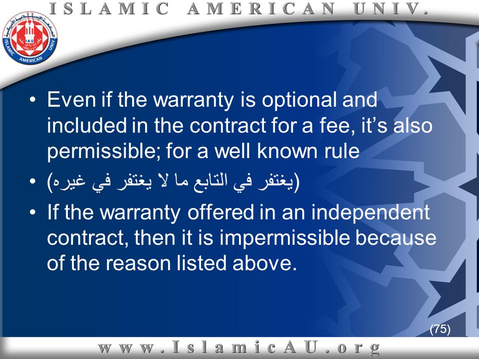 (75) Even if the warranty is optional and included in the contract for a fee, its also permissible; for a well known rule (يغتفر في التابع ما لا يغتفر
