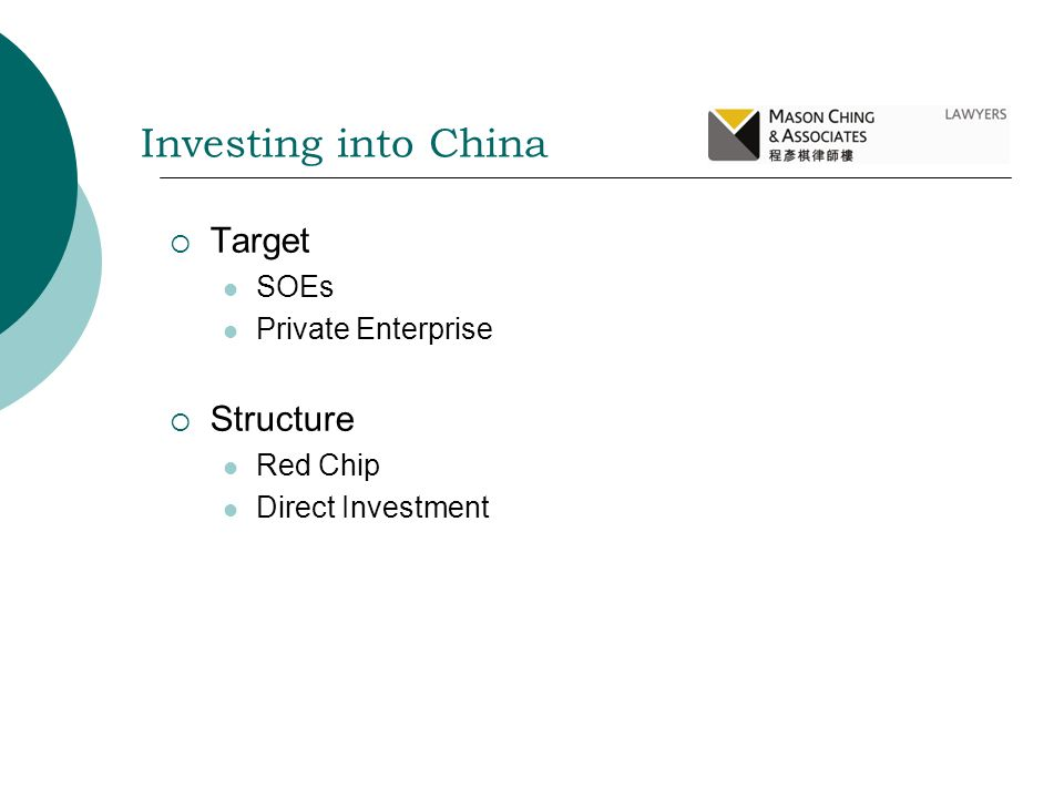 Target SOEs Private Enterprise Structure Red Chip Direct Investment Investing into China