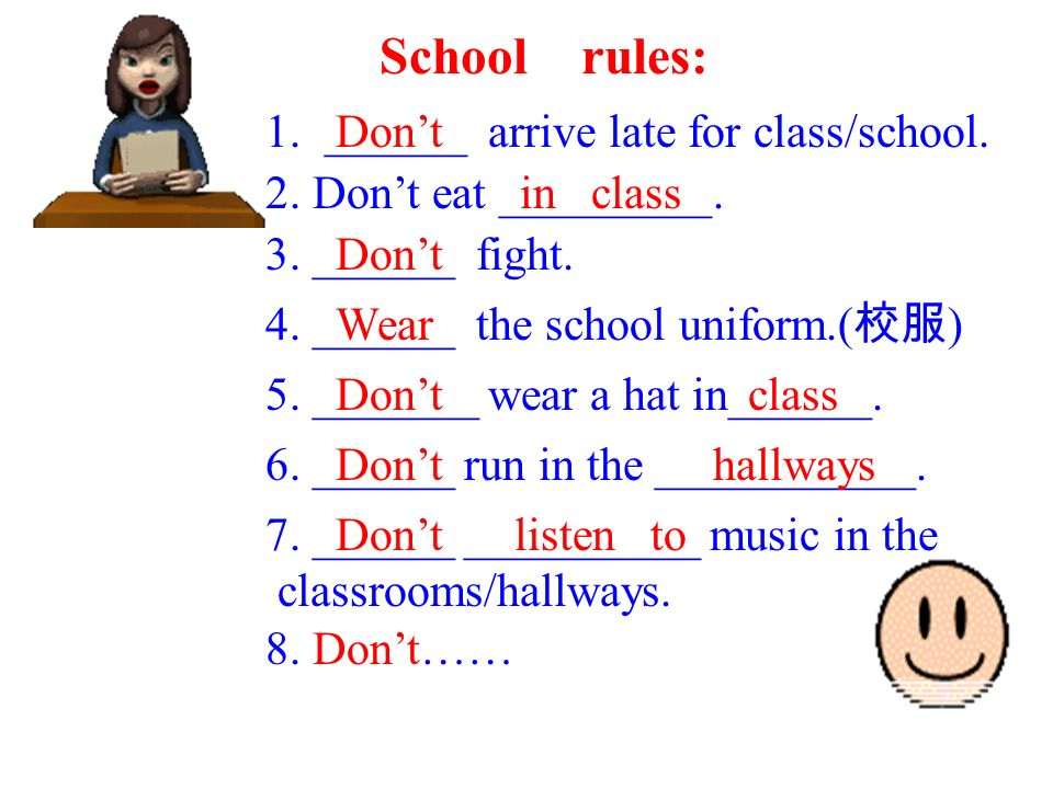 SCHOOL RULES 1.Dont arrive late for class. 2.Dont run in the hallways.