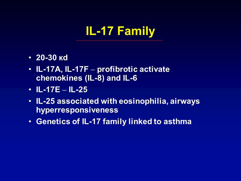 IL-17 Family кd IL-17A, IL-17F – profibrotic activate chemokines (IL-8) and IL-6 IL-17E – IL-25 IL-25 associated with eosinophilia, airways hyperresponsiveness Genetics of IL-17 family linked to asthma