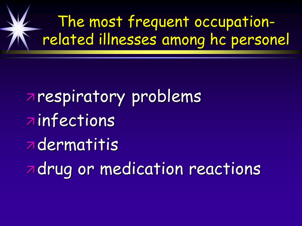 Levels of Biosafety BSL 1: Material not known to consistently cause disease in healthy adults.