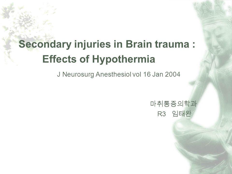 hypothermia - experimental TBI, neurologic deficit (may) e.g.
