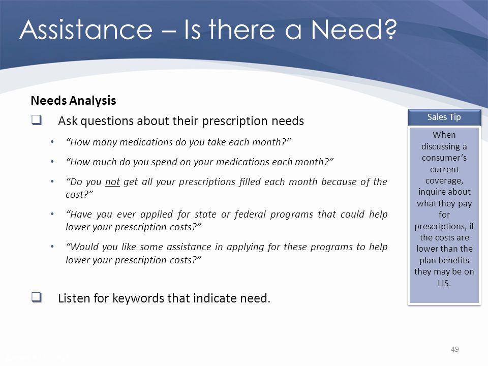 Revised 02/02/2011 Assistance – Is there a Need.