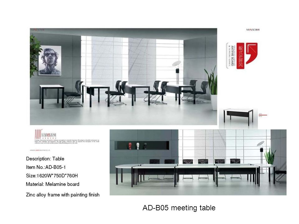 AD-B05 meeting table