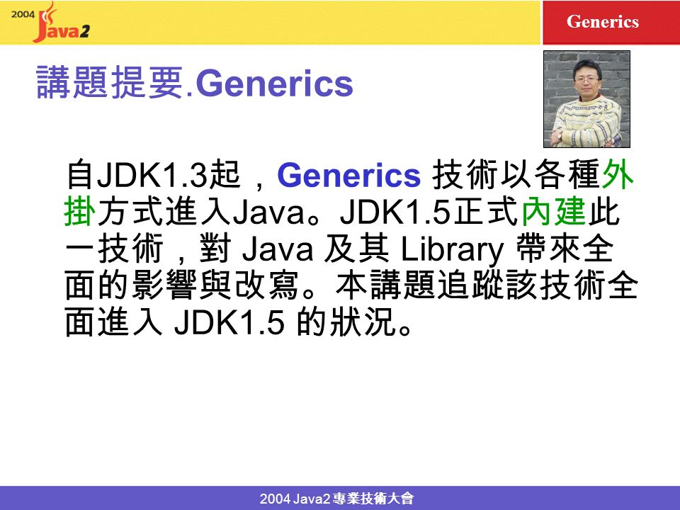 Reflection & Generics in JDK1.5 / J.J. Hou / /