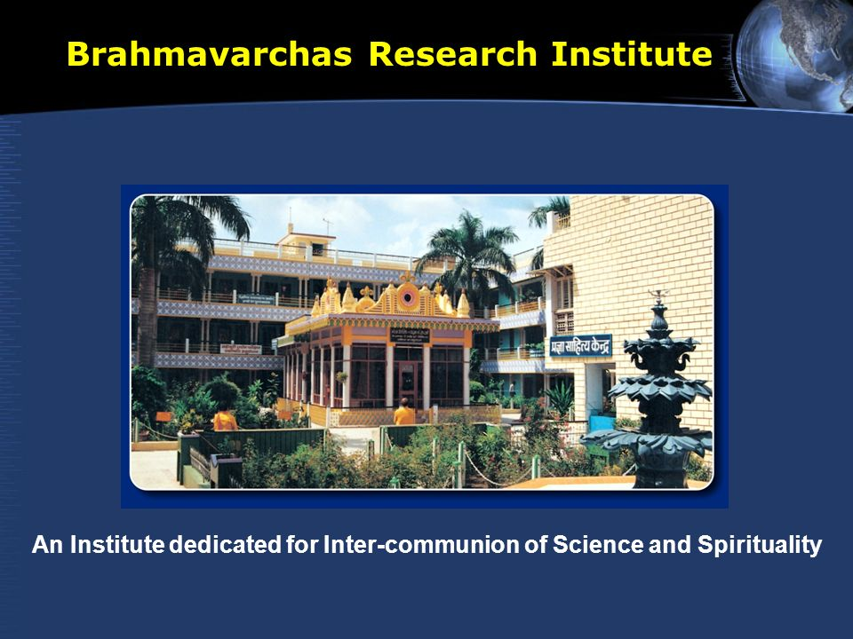 Brahmavarchas Research Institute An Institute dedicated for Inter-communion of Science and Spirituality