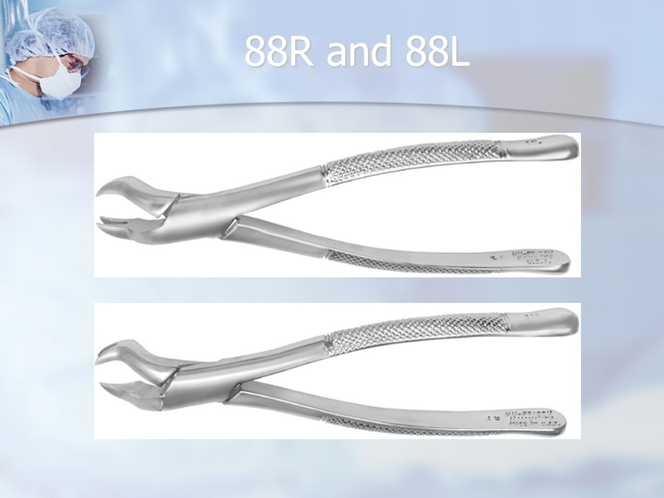 88R and 88L