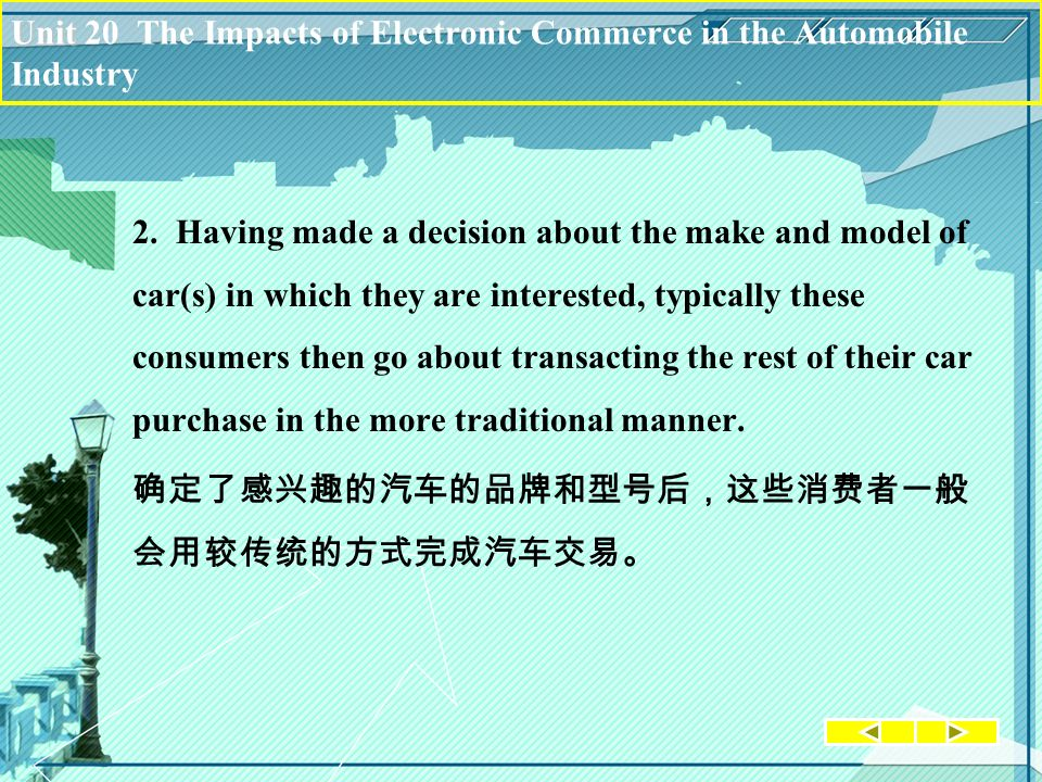 Unit Unit 20 The Impacts of Electronic Commerce in the Automobile Industry 2.