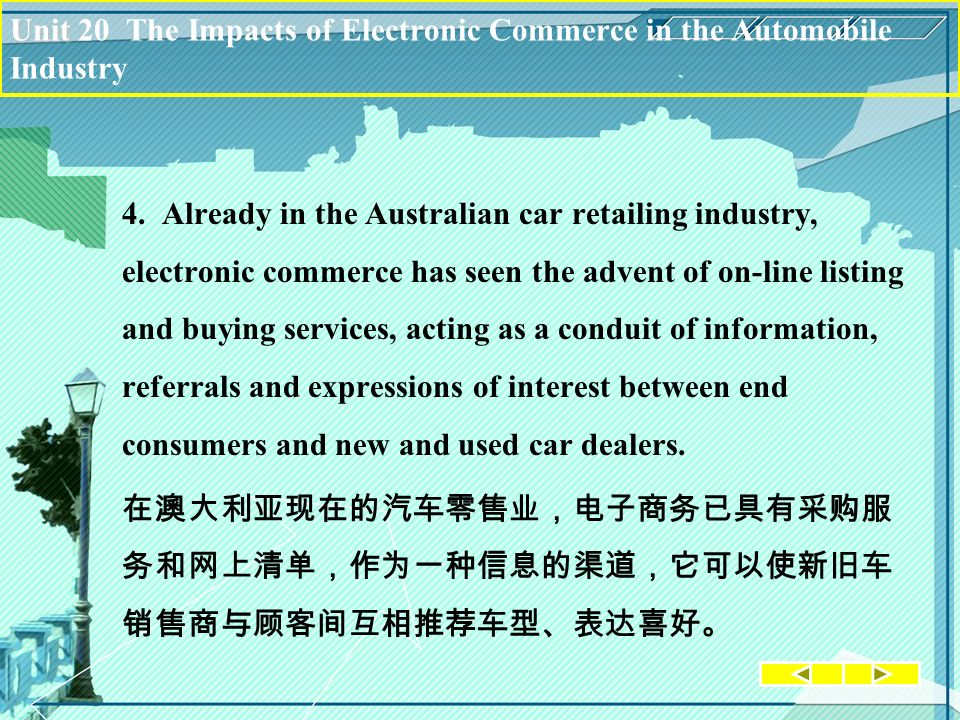 Unit Unit 20 The Impacts of Electronic Commerce in the Automobile Industry 4.