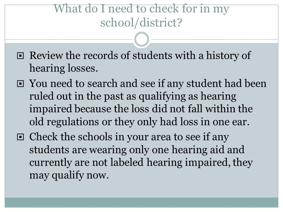 What do I need to check for in my school/district.