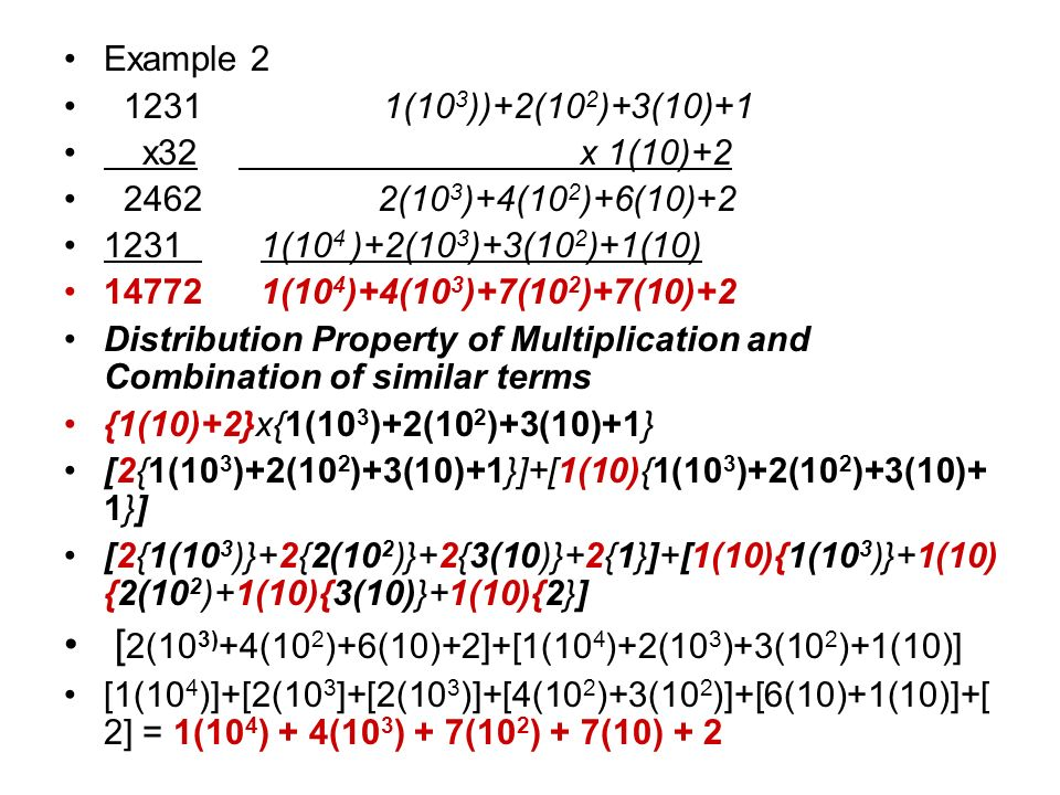 Example 2 1231 1(10 3 ))+2(10 2 )+3(10)+1 x32 x 1(10)+2 2462 2(10 3 )+4(10 2 )+6(10)+2 1231 1(10 4 )+2(10 3 )+3(10 2 )+1(10) 14772 1(10 4 )+4(10 3 )+7