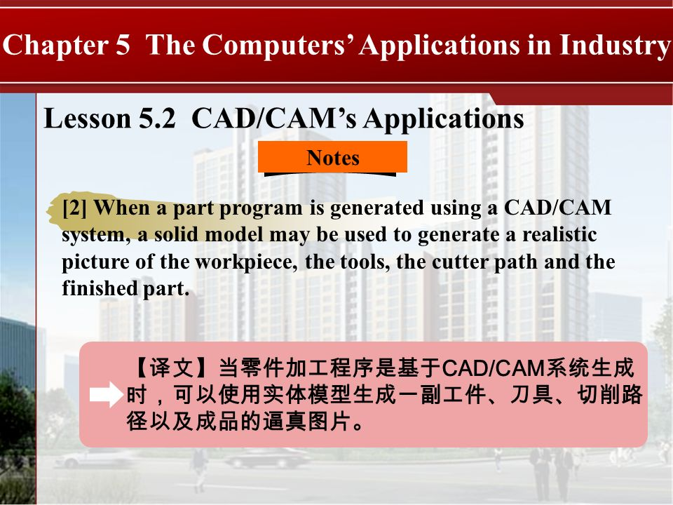 CAD/CAM Chapter 5 The Computers Applications in Industry Lesson 5.2 CAD/CAMs Applications Notes [2] When a part program is generated using a CAD/CAM s