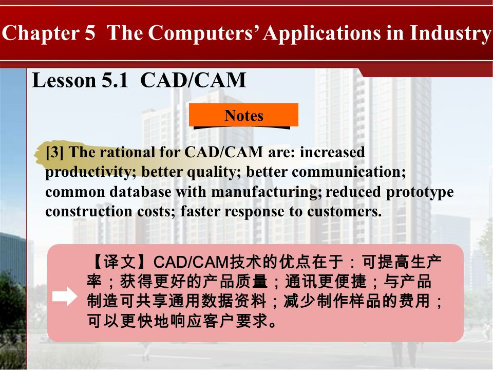 CAD/CAM Lesson 5.1 CAD/CAM Chapter 5 The Computers Applications in Industry Notes [3] The rational for CAD/CAM are: increased productivity; better qua