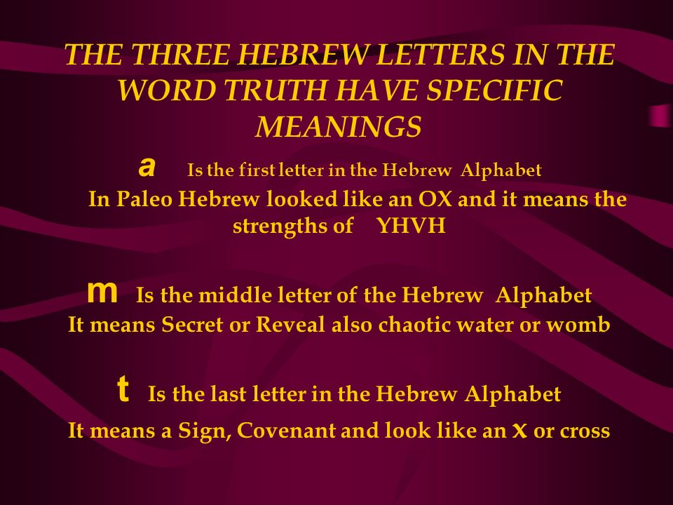 THE THREE HEBREW LETTERS IN THE WORD TRUTH HAVE SPECIFIC MEANINGS a Is the first letter in the Hebrew Alphabet In Paleo Hebrew looked like an OX and i