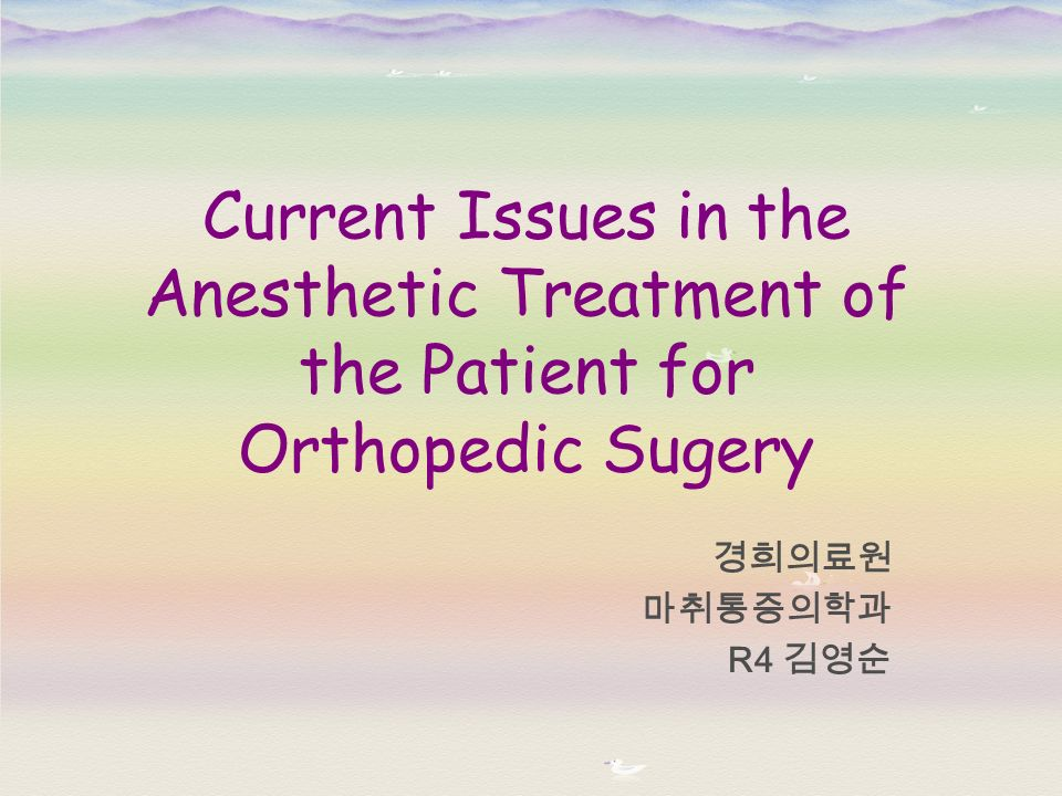 Current Issues in the Anesthetic Treatment of the Patient for Orthopedic Sugery R4