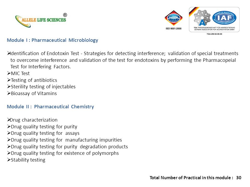 Module I : Pharmaceutical Microbiology Identification of Endotoxin Test - Strategies for detecting interference; validation of special treatments to overcome interference and validation of the test for endotoxins by performing the Pharmacopeial Test for Interfering Factors.