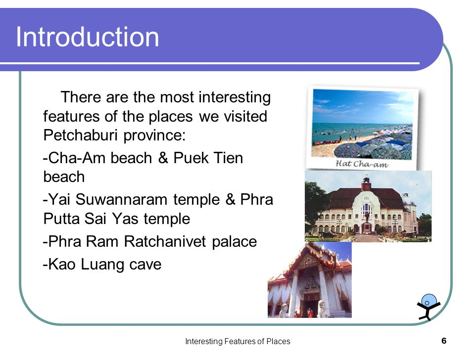 Where you are now Amphur Muang Puek Tien Beach Amphur Cha-Am: Cha-Am Beach Amphur Muang Temples,Palace &Cave