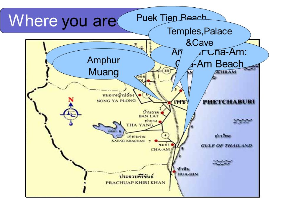 Interesting Features of Places8 Puek Tian Beach vs.