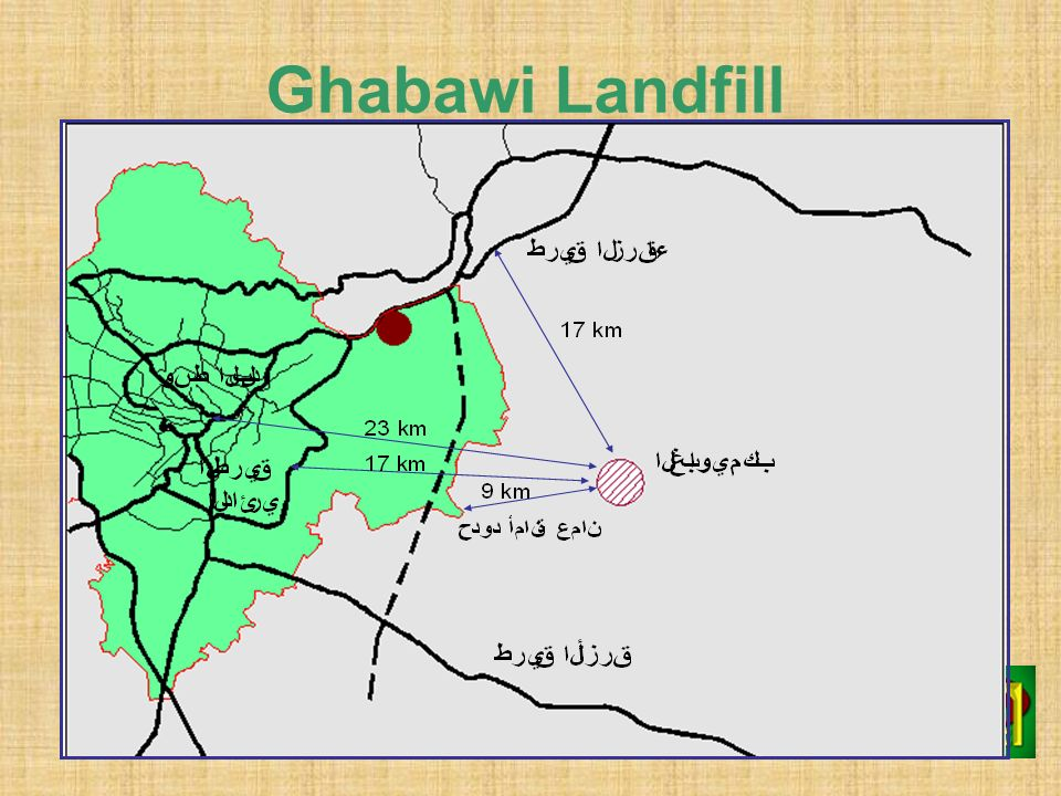 12 Ghabawi Landfill