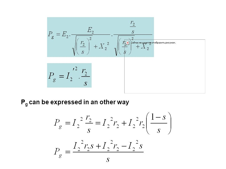P g can be expressed in an other way