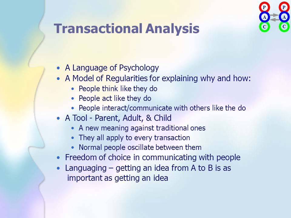 Sales Quotes: Transactional Analysis Rule #1: The customer is never wrong.