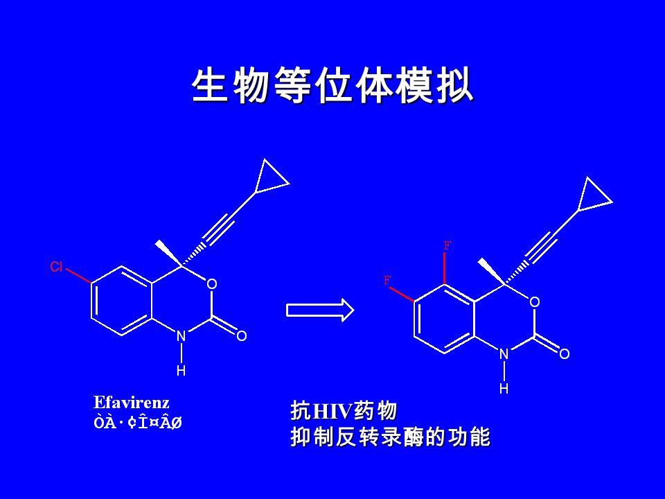 Epothilone Epothilone