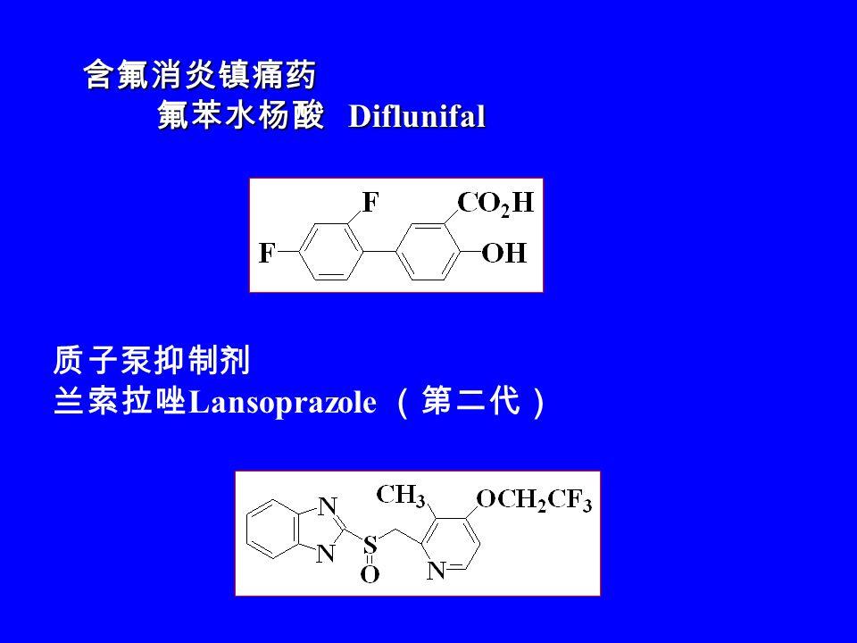 5- 5-FU tegadifurum