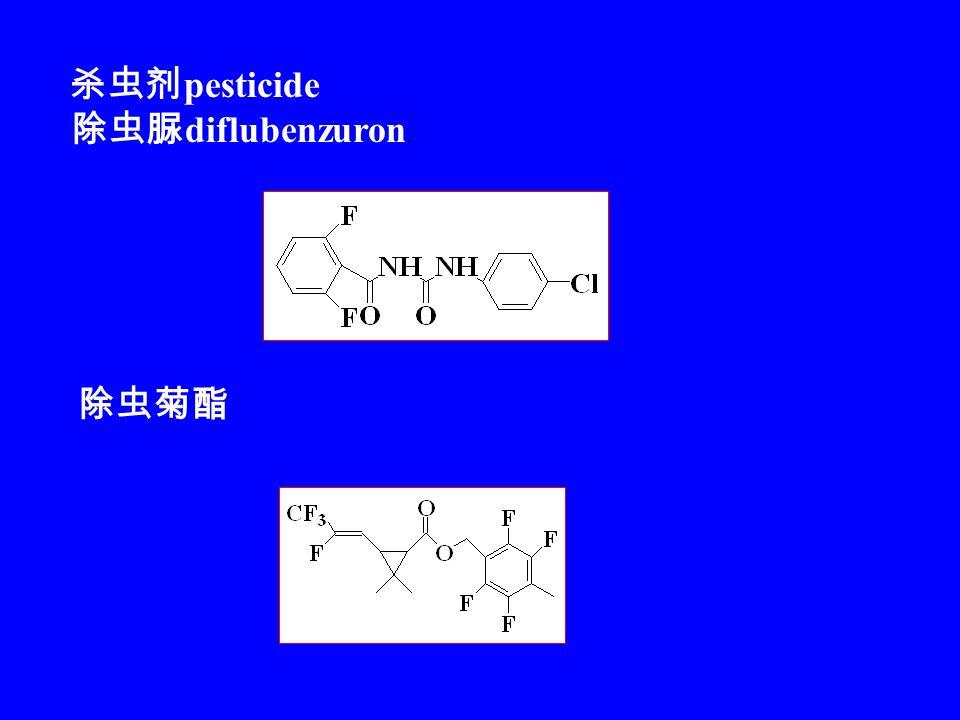 2) 2) herbicide herbicide fluazifop fluazifop