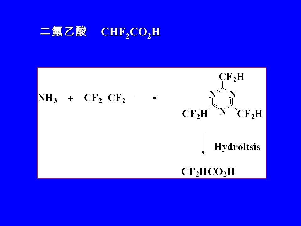 CF 3 CO 2 H CF 3 CO 2 H