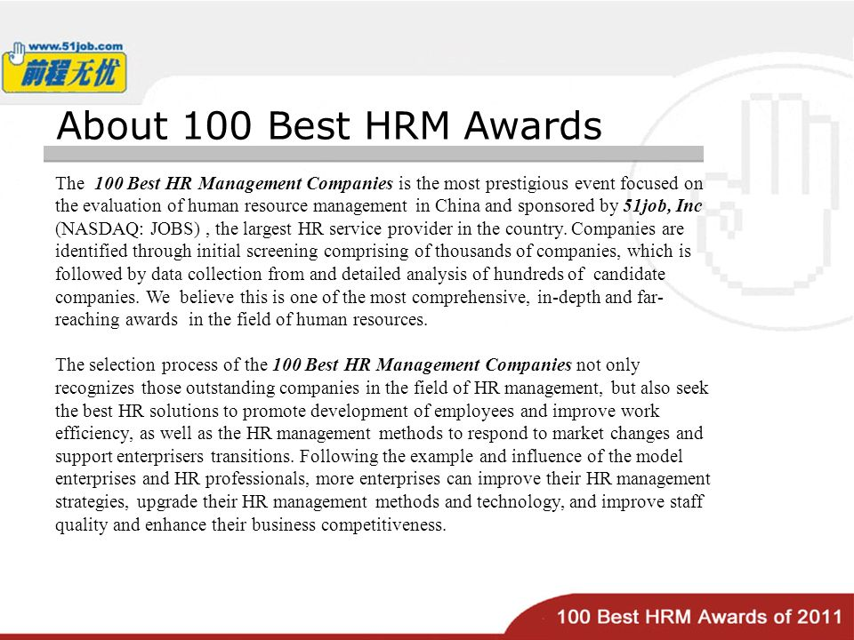 About 100 Best HRM Awards The 100 Best HR Management Companies is the most prestigious event focused on the evaluation of human resource management in China and sponsored by 51job, Inc (NASDAQ: JOBS), the largest HR service provider in the country.
