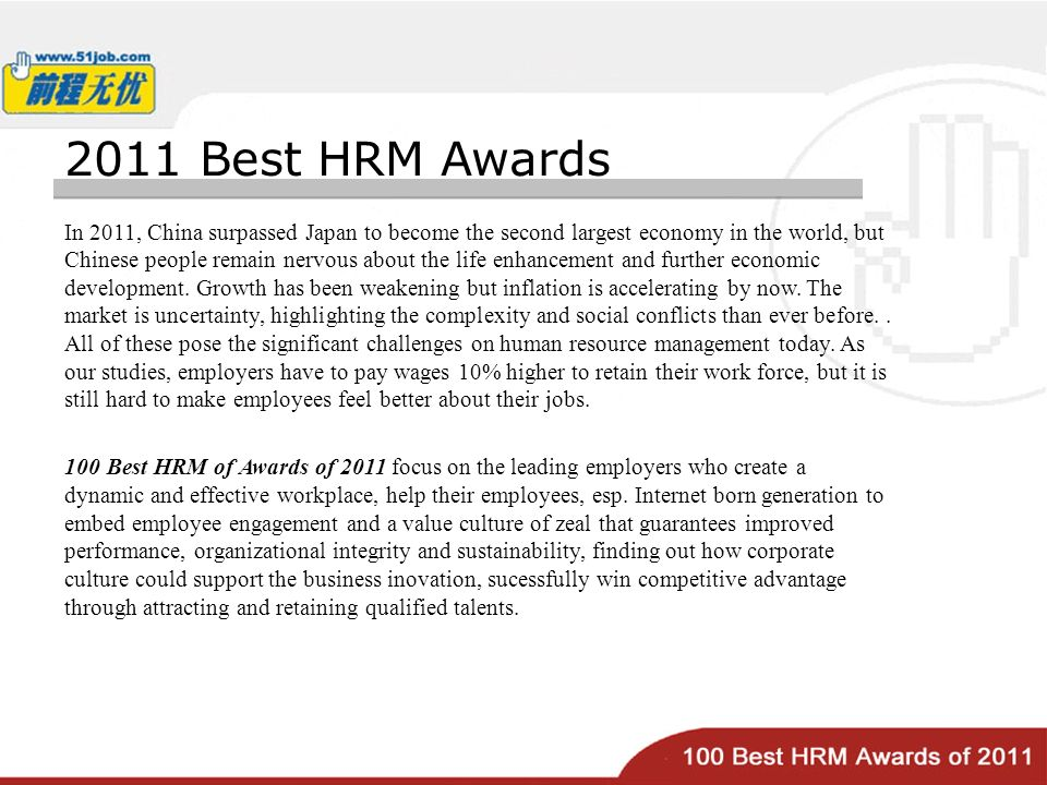 2011 Best HRM Awards In 2011, China surpassed Japan to become the second largest economy in the world, but Chinese people remain nervous about the life enhancement and further economic development.