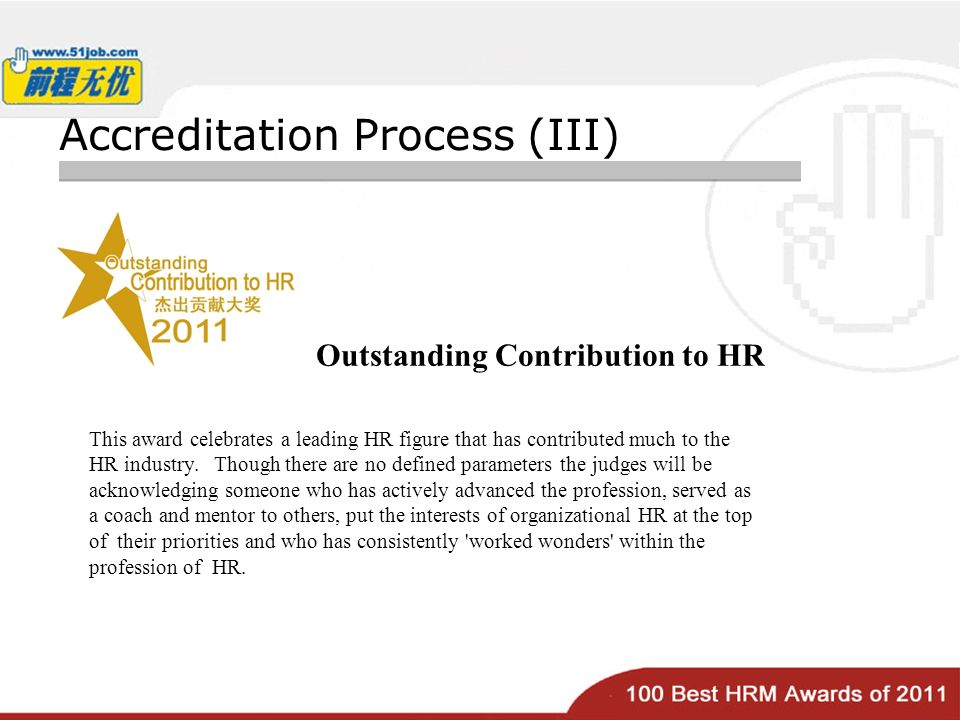 Accreditation Process (III) This award celebrates a leading HR figure that has contributed much to the HR industry.
