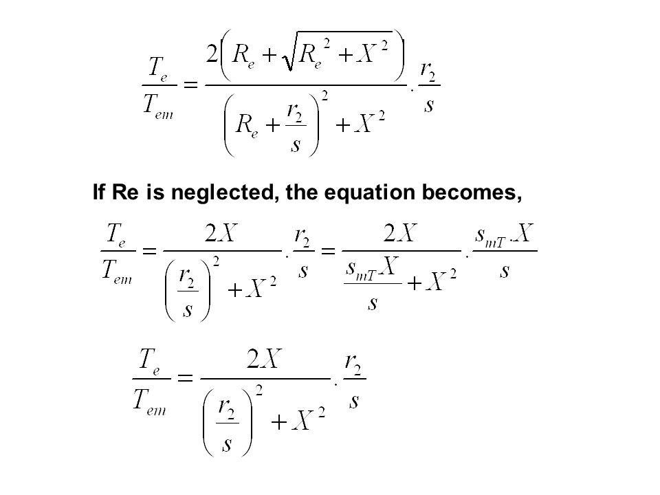 If Re is neglected, the equation becomes,
