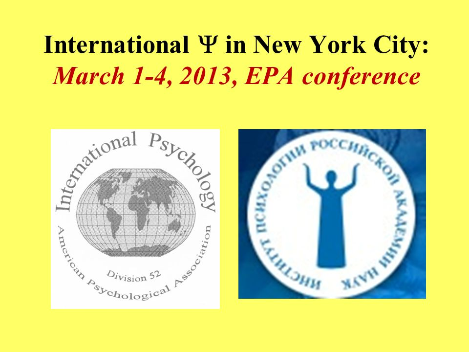 International in New York City: March 1-4, 2013, EPA conference