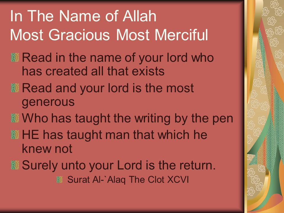 In The Name of Allah Most Gracious Most Merciful