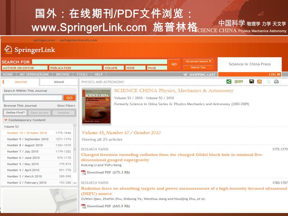 /PDF www.SpringerLink.com