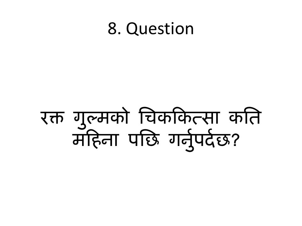 8. Question ?