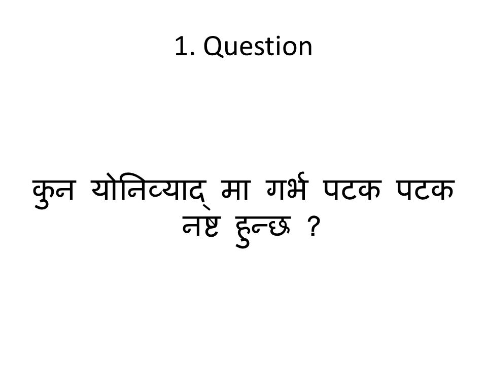 1. Question ?