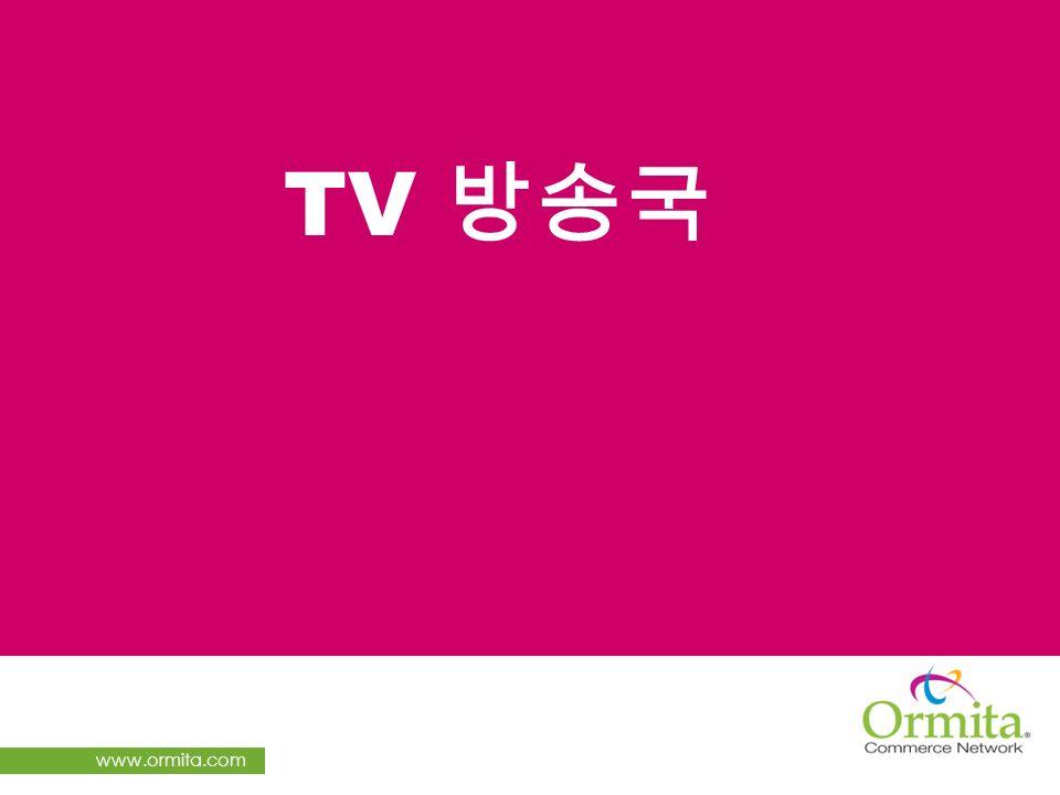 www.ormita.com TV