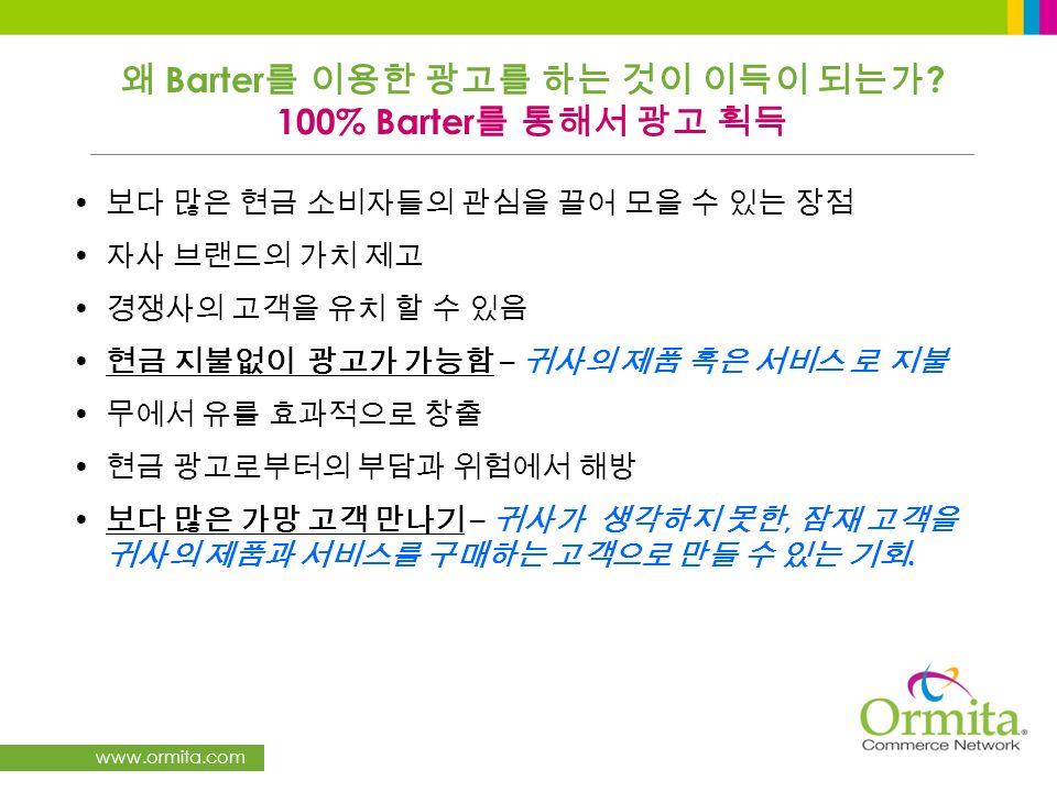 www.ormita.com – –,. Barter ? 100% Barter