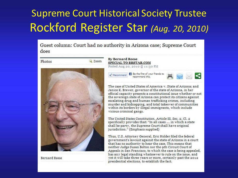 Supreme Court Historical Society Trustee Rockford Register Star (Aug. 20, 2010)