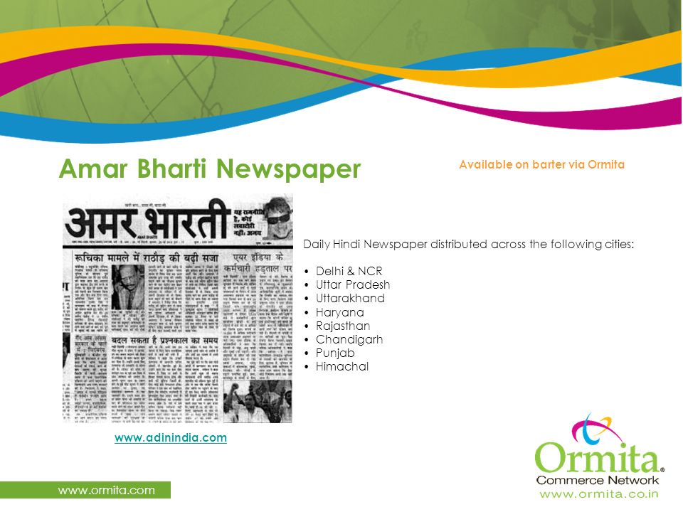 www.ormita.com Daily Hindi Newspaper distributed across the following cities: Delhi & NCR Uttar Pradesh Uttarakhand Haryana Rajasthan Chandigarh Punja