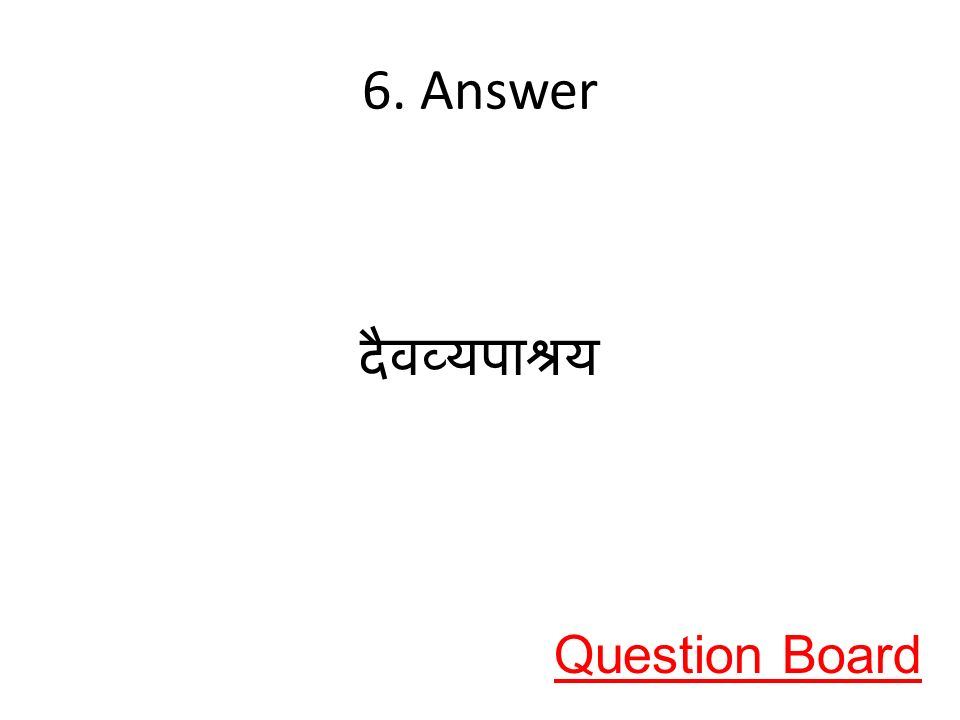 6. Answer Question Board