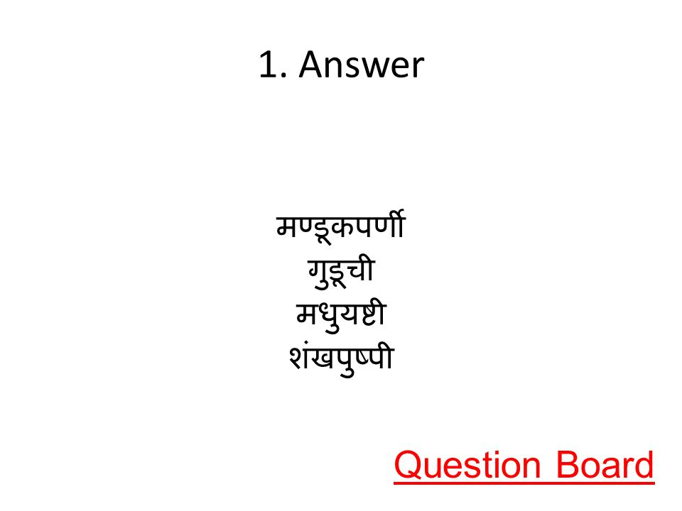 1. Answer Question Board
