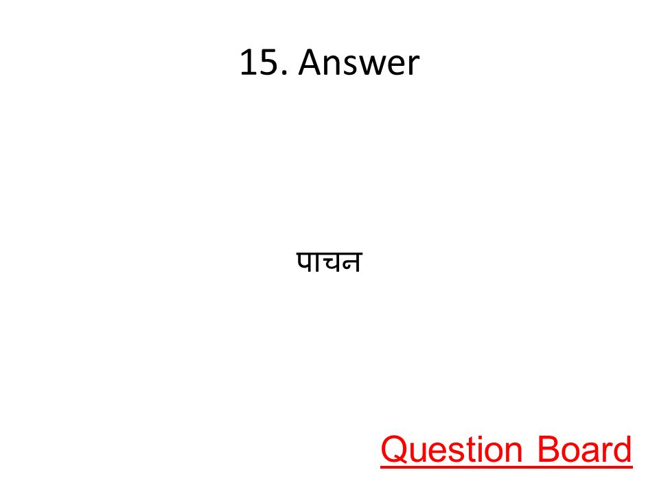 15. Answer Question Board